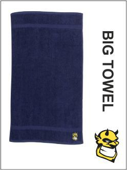 Big Towel